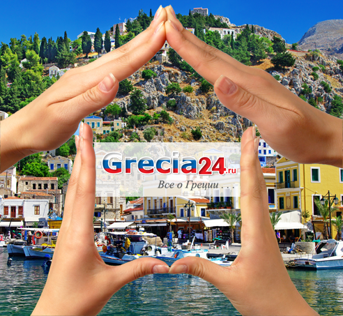 grecia24 proothisi2